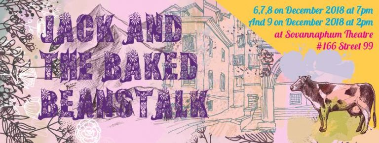 Pantomime 2018 – Jack And The Baked Beanstalk